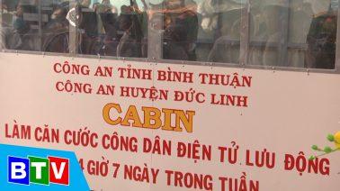 An ninh Bình Thuận | 03.04.2021
