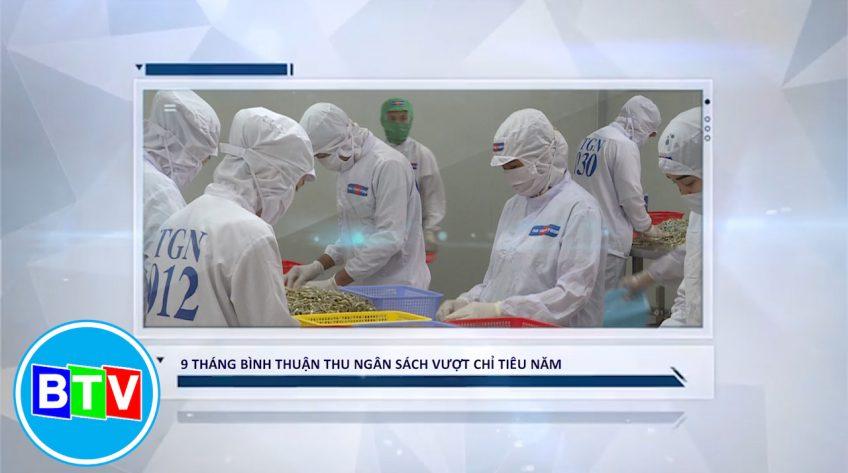Bình Thuận - Điểm hẹn xanh   26.9.2021